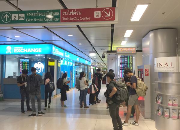 スワンナプーム空港地下には両替所が並ぶ