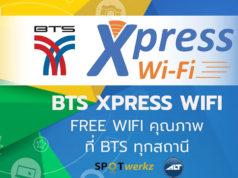 バンコクのBTSがフリーWi-Fiを提供開始