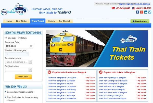 タイ国鉄のオンライン予約サイト