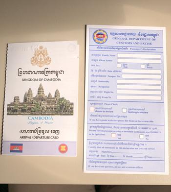 カンボジアの出入国カードと税関申告書