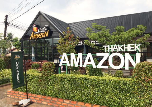 ラオス南部ターケークのカフェ・アマゾン