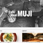 Café & Meal MUJI - 無印良品