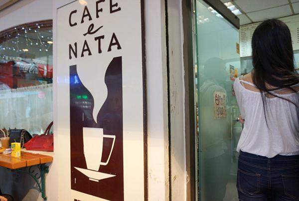 マーガレット カフェ エ ナタ