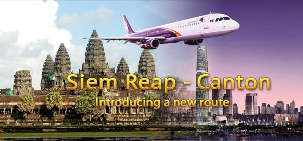 カンボジアアンコール航空、シェムリアップ―広州線を開設