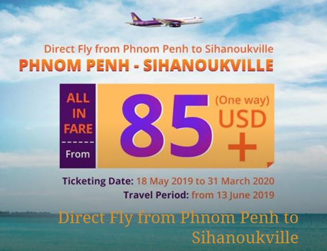 カンボジア・アンコール航空、プノンペン~シアヌークビル線に就航