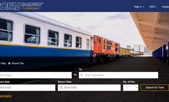 カンボジア鉄道オンライン予約サイト