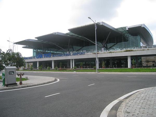 カントー国際空港