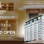 カンデオホテルズ・ハノイ