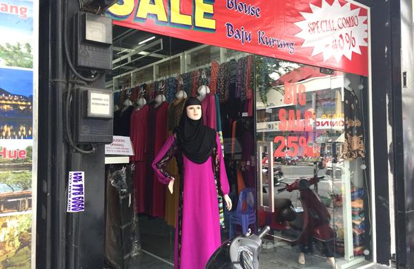 イスラム服を売るお店