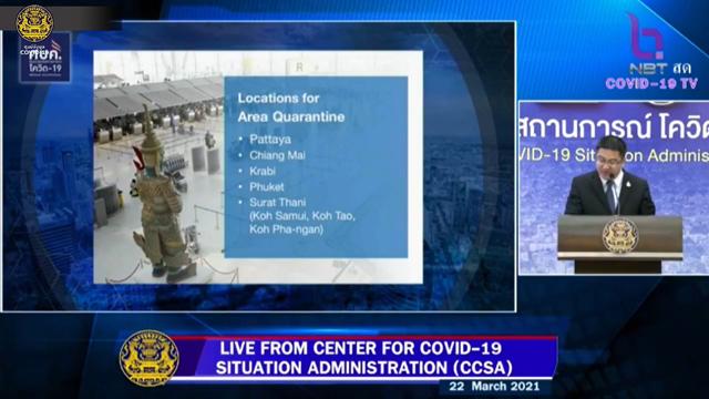 CCSA定例会見より