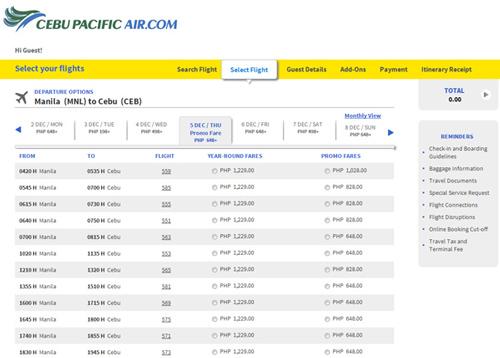 セブパシフィック航空 予約画面