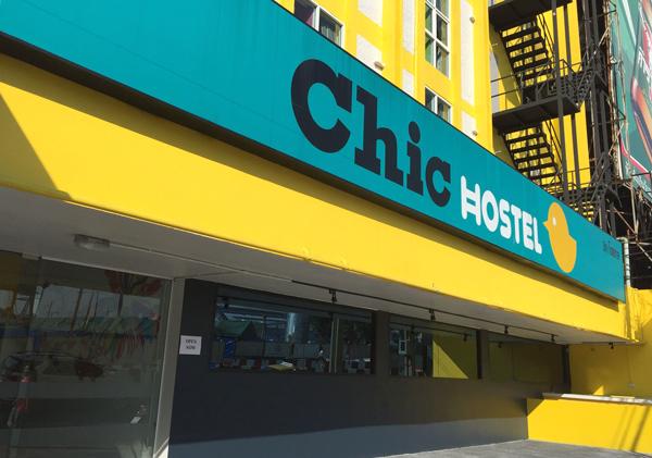 シック ホステル Chic Hostel