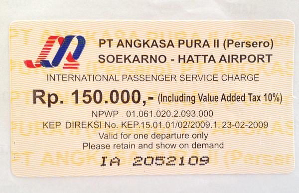空港使用料領収書