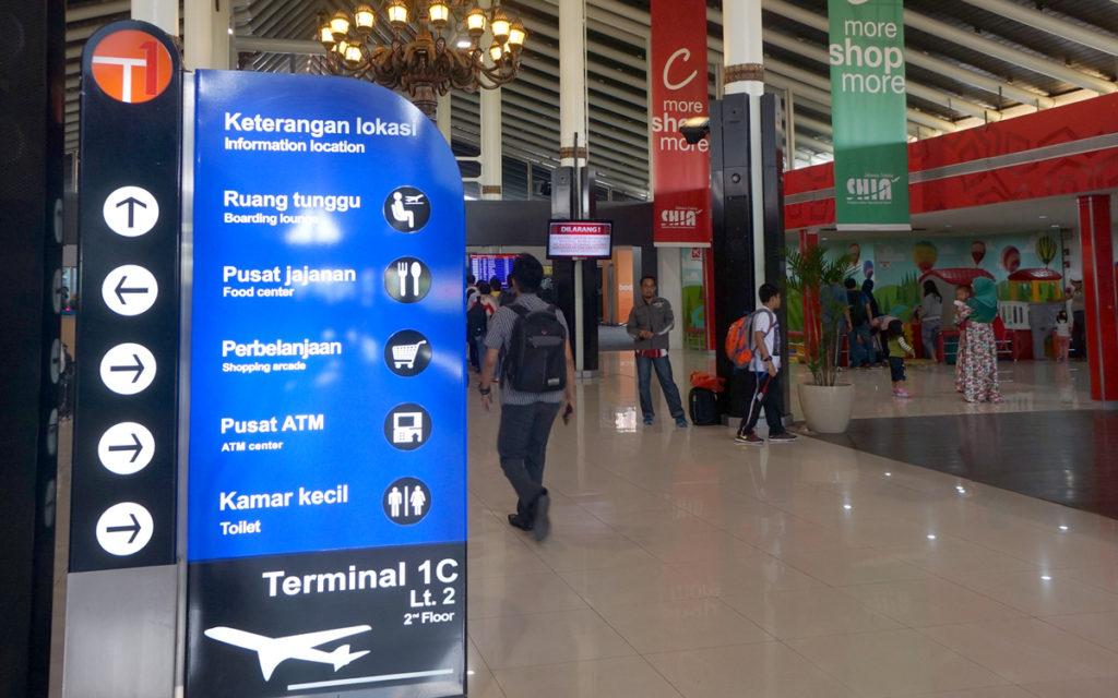 スカルノ・ハッタ国際空港ターミナル1