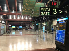 スカルノ・ハッタ空港ターミナル2