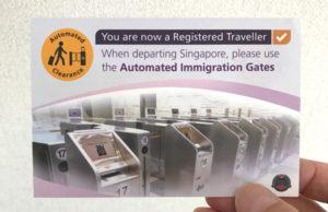 自動化ゲート利用を勧めるカード