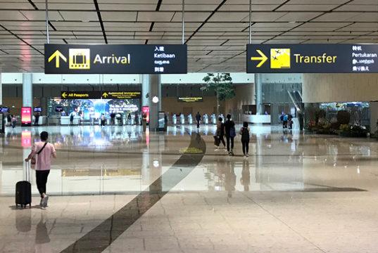 シンガポールのチャンギ空港