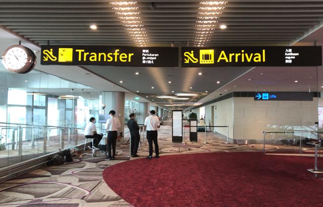 チャンギ空港到着エリア