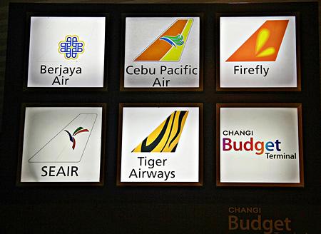 シンガポール・チャンギ国際空港バジェットターミナル