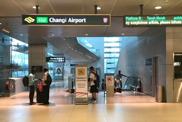 MRTチャンギ空港駅へ