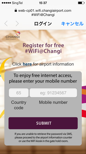 changi airport free wifi