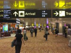 チャンギ空港ターミナル2