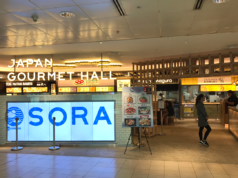 JAPAN GOURMET HALL SORA