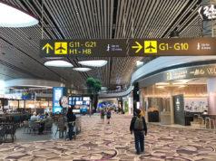 チャンギ空港ターミナル4
