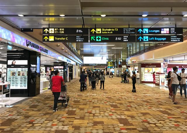 チャンギ空港ターミナル1