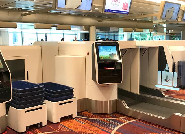 チャンギ空港の自動手荷物預け機
