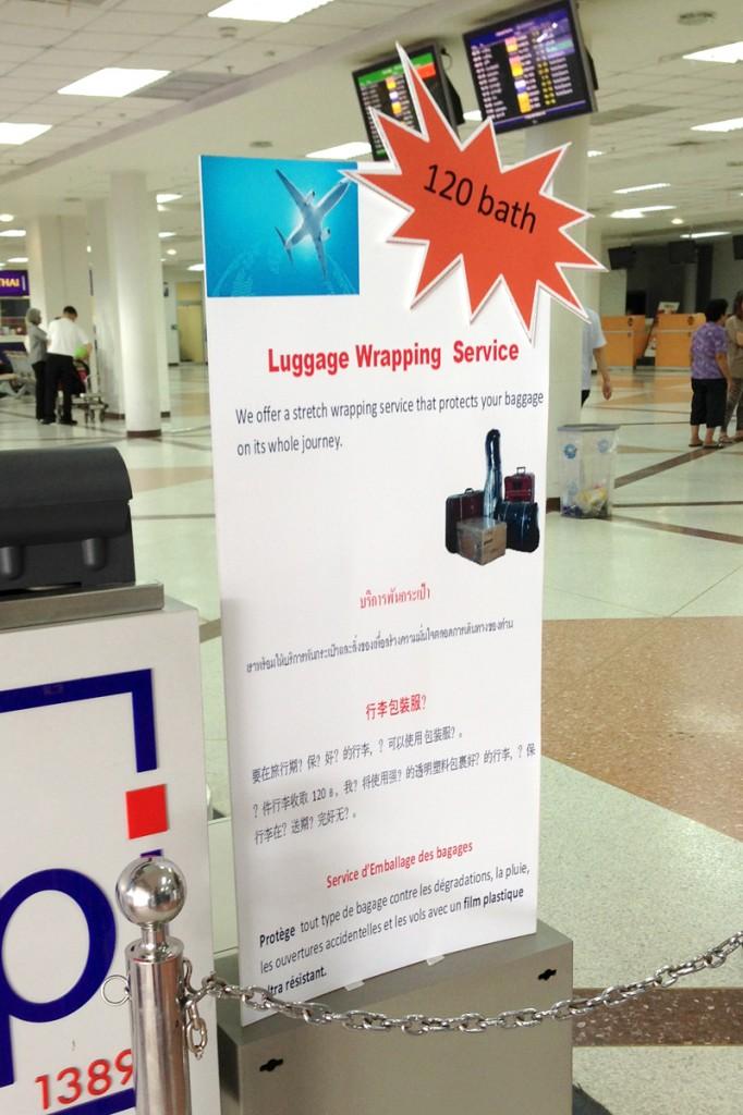 荷物のラッピングサービス