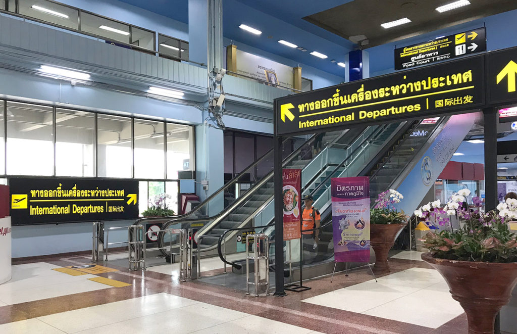 チェンライ空港ターミナル内の様子