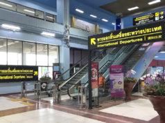 チェンライ国際空港ターミナル内の様子