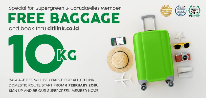 シティリンク、会員は受託手荷物が10kgまで無料に