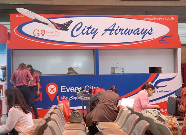 ドンムアン空港 シティエアウェイズのチケットカウンター