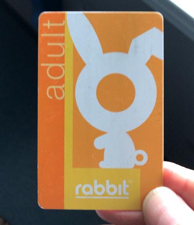 ラビットカード(rabbit)