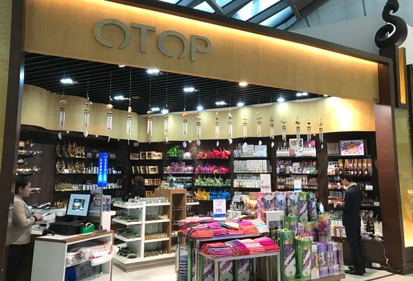 スワンナプーム空港内の土産物店