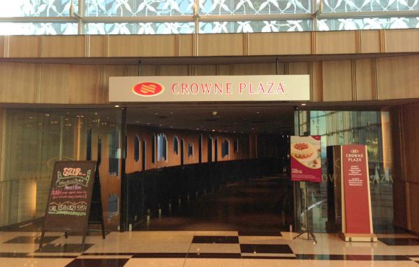クラウン プラザ ホテル チャンギ エアポート