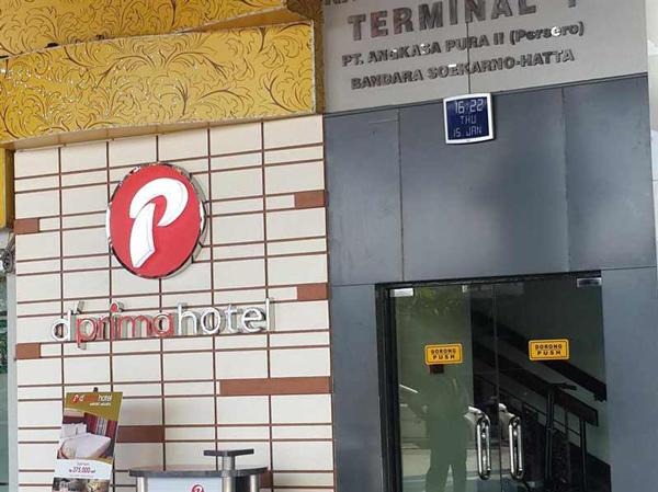 ドゥ・プリマ ホテル エアポート ジャカルタ