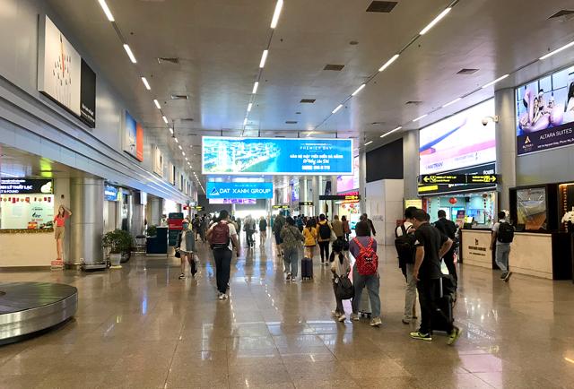 ダナン空港国内線ターミナル