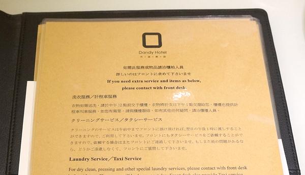 ホテル案内には日本語表示も