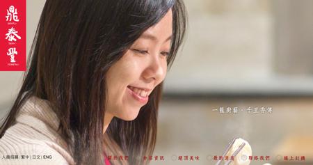 ディンタイフォン公式サイト