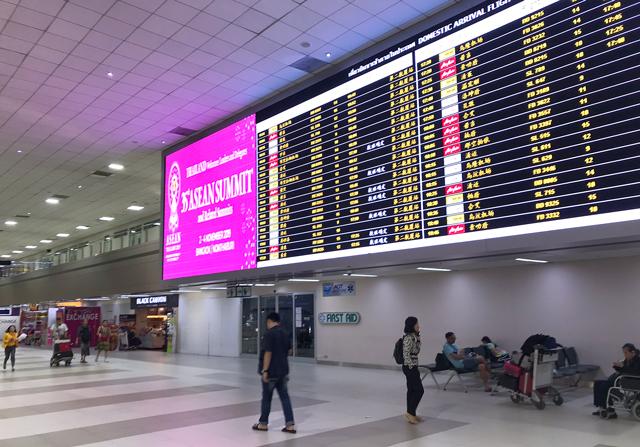 ドンムアン空港国内線ターミナル