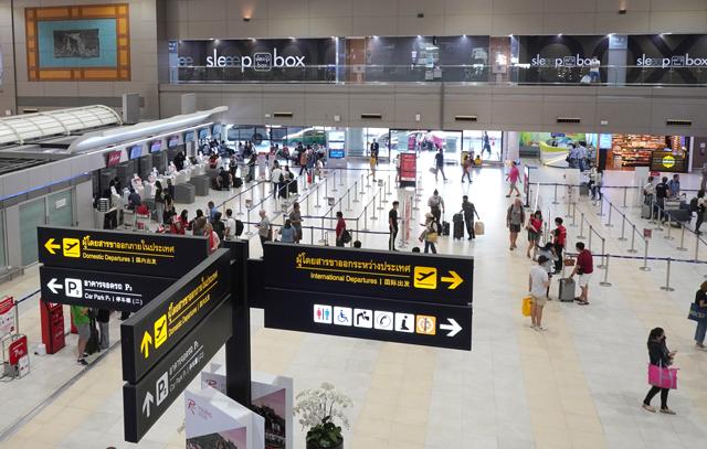 ドンムアン空港国内線ターミナル(ターミナル2)