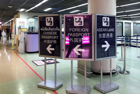 中国人専用レーンが設けられているドンムアン空港