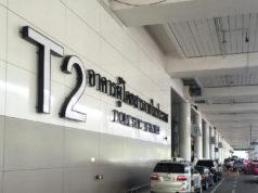 ドンムアン空港ターミナル2(国内線ターミナル)
