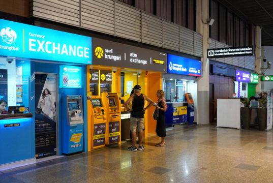 ドンムアン空港国際線ターミナル到着フロア