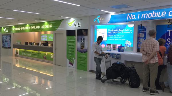 ドンムアン空港内のAISとDTACのキャリアショップ