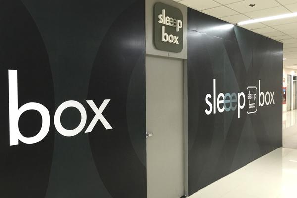 ドンムアン空港のスリープボックス