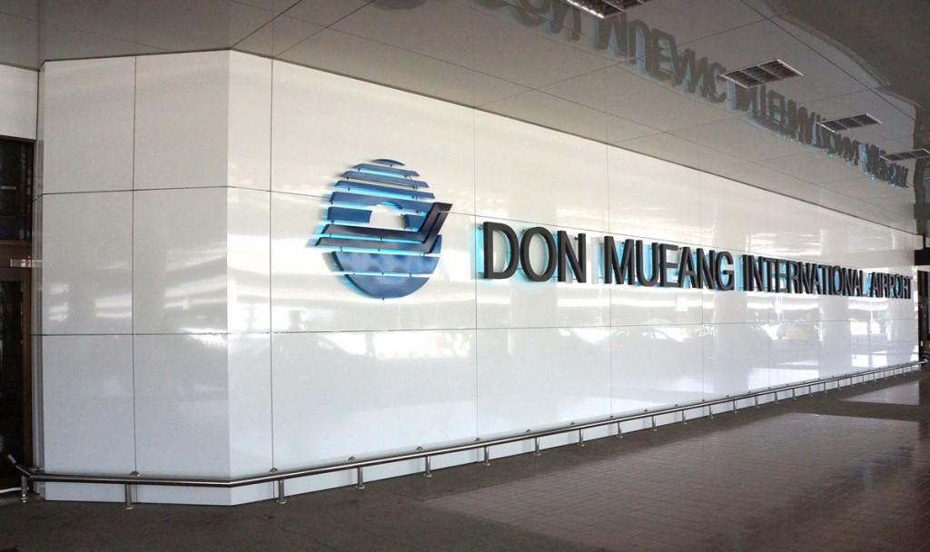 ドンムアン空港エントランス